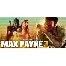 Max Payne 3 (STEAM KEY / REGION FREE)