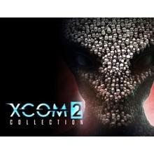 XCOM 2: Collection (Steam KEY) + GIFT