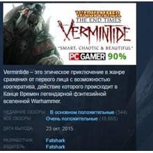 Warhammer End Times Vermintide STEAM KEY GLOBAL 💎