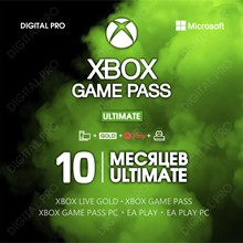 🌎XBOX ULTIMATE GAME PASS 4+1 MONTHS + 7% CASHBACK💰