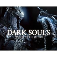Dark Souls Prepare to Die Edition (Steam key) -- RU