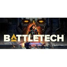 BATTLETECH (Steam/Region Free)