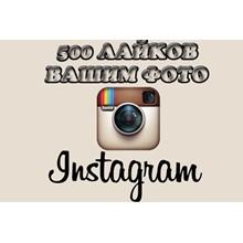 500 likes on Instagram photo