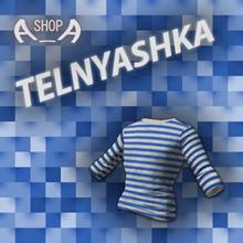 PUBG telnyashka