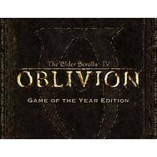 The Elder Scrolls IV: Oblivion GOTY (Steam KEY) + GIFT