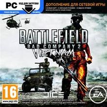 Battlefield Bad Company 2 Vietnam DLC Origin Key