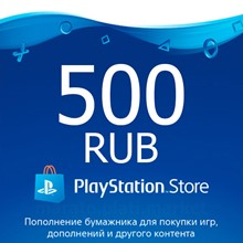 ★ 500 rub   Payment card PlayStation Network RUS PSN