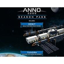 Anno 2205 Season Pass (Uplay key) -- RU
