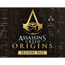 Assassin´s Creed® Origins Season Pass (Uplay) -- RU