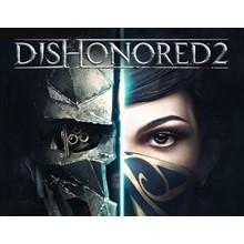 Dishonored 2 (steam key) -- RU