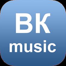VkTarget Vkontakte 30000/60000 Coupon, promo code Vk