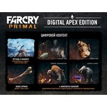Far Cry Primal DIGITAL APEX EDITION (uplay key) -- RU