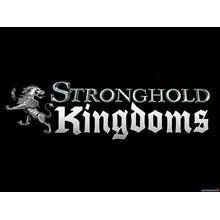 Stronghold Kingdoms - Europe 5 Gift Pack Key