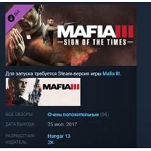 Mafia III 3 Sign of the Times DLC STEAM KEY REGION FREE