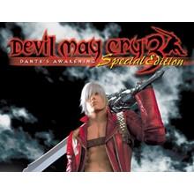 Devil May Cry 3  Special Edition (steam key) -- RU