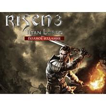 Risen 3 Titan Lords  Extended Edition (steam) -- RU