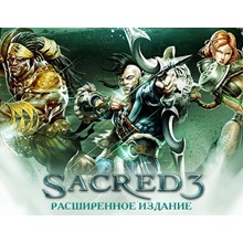 Sacred 3 Extended Edition (steam key) -- RU