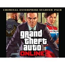GTA V Criminal Enterprise Starter Pack RockStar -- RU