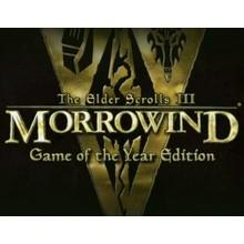 TES III Morrowind GOTY Edition (Steam) -- Region free