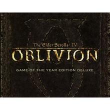 TES IV Oblivion GoTY Deluxe Steam key -- Region free