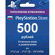 PSN 500 rubles PlayStation Network (RUS) ✅PAYMENT CARD