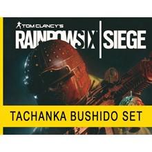 Rainbow Six Siege Tachanka Bushido Set (uplay) -- RU