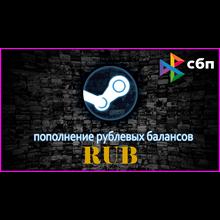 Steam Wallet (RU)  top-up Steam rubles wallet balance