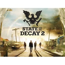 State of Decay 2: Ultimate Edition+ PAYPAL