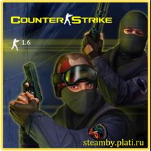 Counter-Strike 1.6 + 10 years CS 1.6 RegionFree +EMAIL