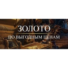 The Elder Scroll Online EU | TESO Gold - EU(PC)
