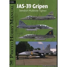 Swedish multi-purpose all-weather fighter JAS-39
