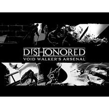 Dishonored  Void Walkers Arsenal DLC (steam key) -- RU