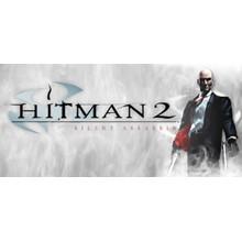 Hitman 2: Silent Assassin (Steam)