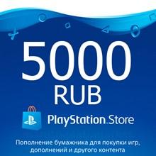 ★ 5000 rub   Payment card PlayStation Network RUS PSN