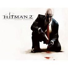 Hitman 2: Silent Assassin (Steam KEY) + GIFT