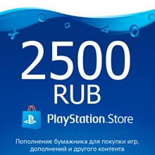 ★ 2500 rub   Payment card PlayStation Network RUS PSN