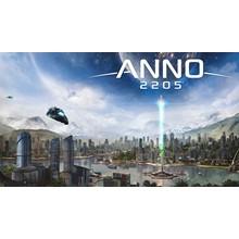 Anno 2205 (Warranty + Bonus ✅)