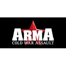 ARMA: Cold War Assault (Steam/ Global)