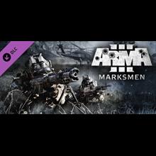 Arma 3 Marksmen DLC ✅(Steam Key/GLOBAL)+GIFT