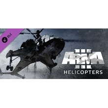Arma 3 Helicopters DLC ✅(Steam Key)+GIFT