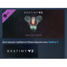 Destiny 2: Shadowkeep 💎STEAM KEY RU+CIS LICENSE
