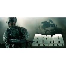 Arma Tactics ✅(Steam/Region Free)+GIFT