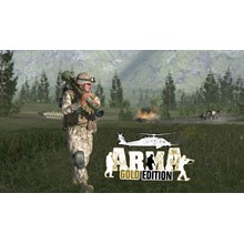 Arma: Gold Edition (Steam Key/GLOBAL)+GIFT