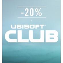 Discount coupon 20% Ubisoft