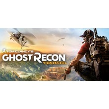 GHOST RECON WILDLANDS ✅(UPLAY)+GIFT