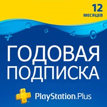 ★ 365 days   Subion PlayStation Network RUS PSN