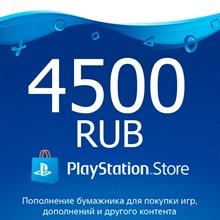 ★ 4500 rub   Payment card PlayStation Network RUS PSN