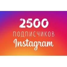 ❤️ 2500 Instagram Followers + 2500 Likes