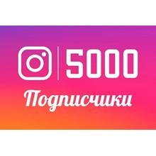 👤🏆🔥 5000 Instagram Followers ⭐👍🏻