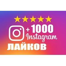 1000 Likes on Instagram photo Likes Instagram Free